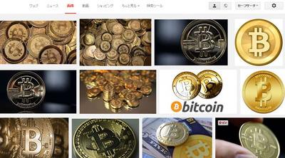 ビットコインS.jpg